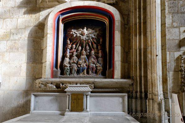 Oratoire cathédrale Saint-Pierre de Condom